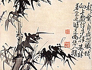 Chinese drawing of bamboo.